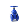 rubber seal gate valve price cast iron dn300 pn 16 with high quality