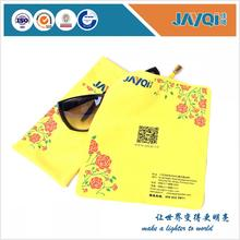 Disposable Microfiber Cloths High Quality