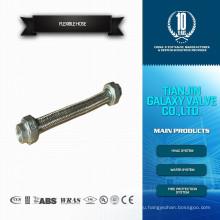 1 1/2 дюйма высокотемпературная гибкая рукавная труба для воды