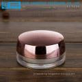 Innovative design beautiful attractive double layers 20ml flat round elegant cosmetic cream container plastic
