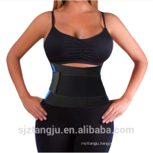 Made in China back protection belt lumbar belt super thin lower back lumbar support belt/brace