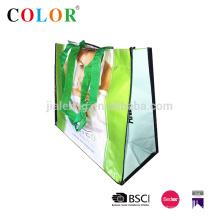 2018 custom promotional pp woven shopping bag