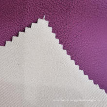 Двухцветная Raffy Leather PU Искусственная кожа