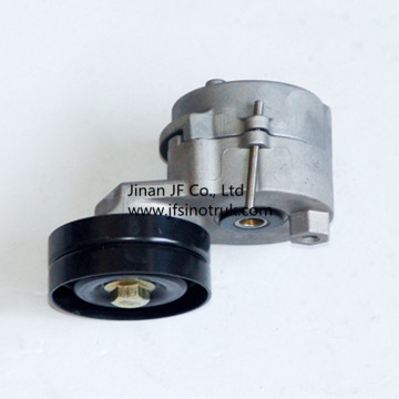 VG1246060001 VG1246060005 Pulley