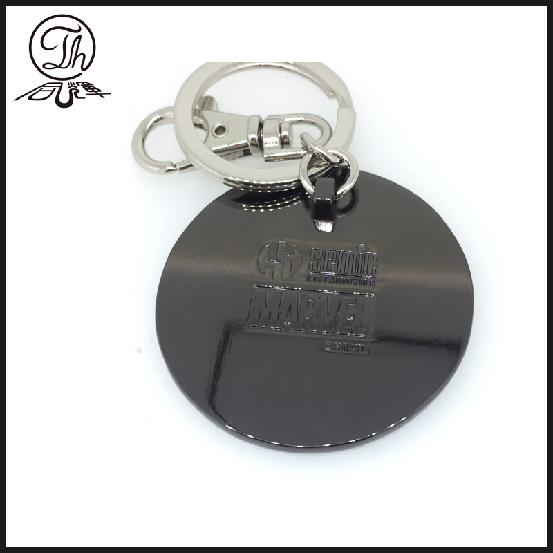 Black Nickel Keychain with Punisher shield key rings