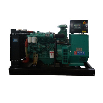 HUALI 25kw best small dg diesel generator set