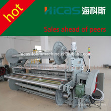 rapier loom-Super quality hot sale rapier loom,rapier loom with price,rapier loom spare parts