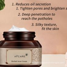 Meiyanqiong Herbal Remove Acne Essence Cream/Anti-Acne Cream/Acne Scar Removal Cream Korean Whitening Cream