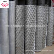 Feuille perforée en acier inoxydable pour filtres à panier