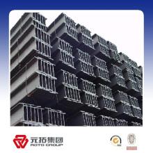 Precio de fábrica laminado en caliente h de la abrazadera de la viga estructural tamaños hechos en China