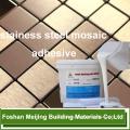 best quality ceramic floor tile mosaic adhesive manufacture