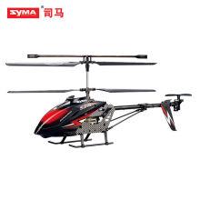 SYMA S31 3.5CH RC Helicóptero GYRO con los nuevos juguetes del removedor del LCD para la Navidad