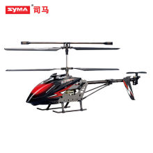 SYMA S31 3.5CH RC GYRO Helicopter avec écran LCD nouveaux jouets pour Noël