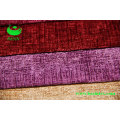Chenille Sofa Fabric (BS7003)