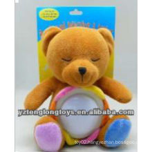 wholesale kids toys LED night light soft toys