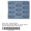 Silicone Cake Mould 11 Hole Circle Cupcake Mold