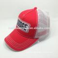 Custom all colors trucker Hats Embroidery Design Logo Running Cap