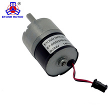 12v 24v dc brushless motor with EMC for robot