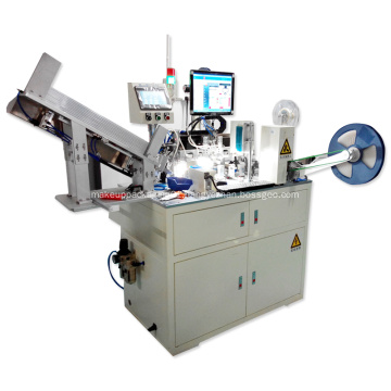 CCD Detection Machine Automatic Packaging Machine