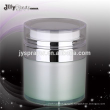 High Quality Small Plastic Cosmetic Sample Bottle