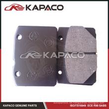 Auto Bremsbelag für Lada 2101-3501090