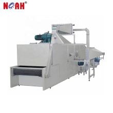 DW Dry fish processing machinery