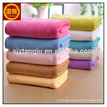 Car washing 100% microfiber 40*60 cm towel 200gsm 300gsm 400gsm with end border  Car washing 100% microfiber 40*60 cm towel