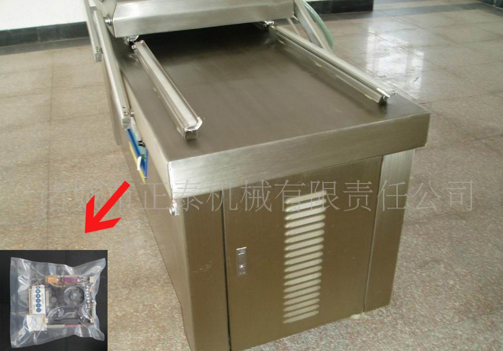 Paling Popular Commercial Vacuum Sealer Herb