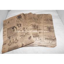 Печать дешевого коричневого бумажного мешка Kraft с горячим тиснением
