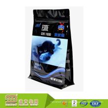 Oem Produktion Benutzerdefinierte Logo Design Wiederverschließbare Reißverschluss Top Schwarz Farbe 1 kg Pet Food Packsack
