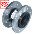One -Ball Flexible Rubber Joint