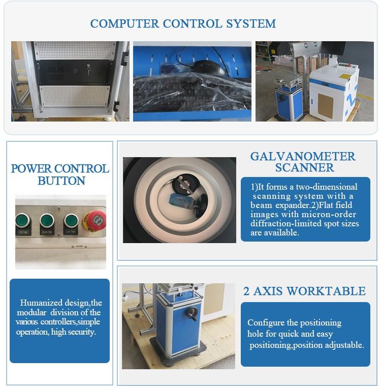 pvc plastic laser marking machine