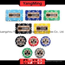 Высококачественный набор стикеров Poker Chip Set 760PCS (YM-TZCP0046)