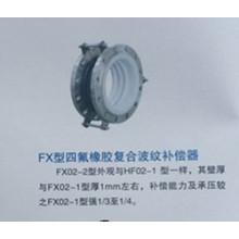 PTFE com junta de expansão de metal (PX)