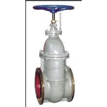 GB MARINE FLANGED GATE VALVES