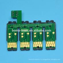 T16XL T1621 T1631 СНПЧ комбо обломок возврата для Epson ВФ-2510 2520 2530 2540 2010W ВФ-2650DWF ВФ-2630WF ВФ-2660