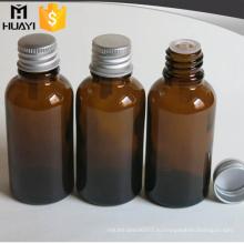 на заказ пустая Янтарная стеклянная бутылка эфирного масла с алюминиевой крышкой