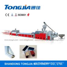 PVC Siding/ Ceiling/Wall Panel Extrusion Line (JG-GB)
