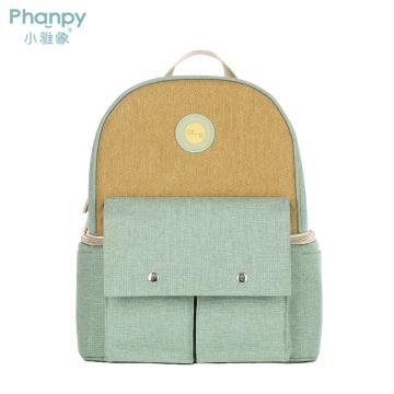 PH100537 Phanpy Yimiao Muttermilchaufbewahrungsrucksack-Grün