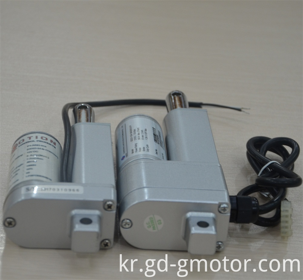 linear actuator for lawn mower