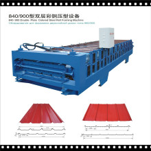 Christmas sale !! Join-hedden roll forming machine with 380V 50HZ