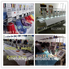ELUCKY EG1208CH 8 heads MULTI FUNCTION embroidery machine