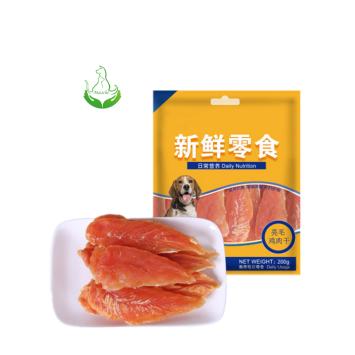 pet treats pet food dog snack