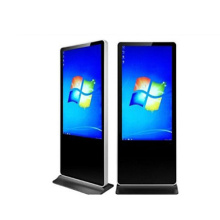 Simple Style X86 Cabinet-Type Online Version Advertising Machine