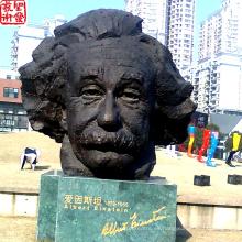 2016 Nueva figura de bronce Escultura del retrato para el jardín hecho en China
