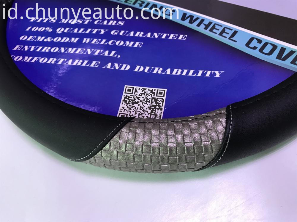 silver color steering wheel cover