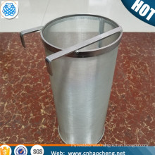 Stainless steel beverage production brewing filter grain basket