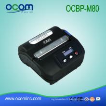 OCPP-M80: mini autocollant de haute qualité 80mm et machine d'impression thermique de reçu à vendre