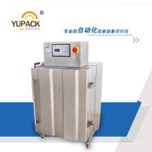 Système de contrôle LCD Dzg600 Type de placard Emballage sous vide et machine à chambre à vide ou machine à vide