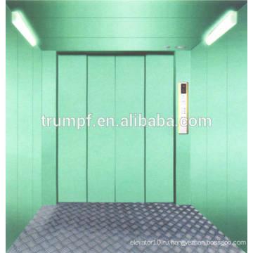 Грузоподъемный лифт для складских грузов